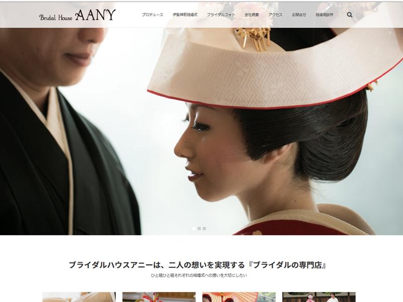 株式会社アニー