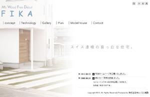 FIKA(株式会社モリハウス建設)