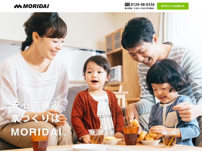 森大建地産株式会社 資料請求LP【三重県伊賀市】