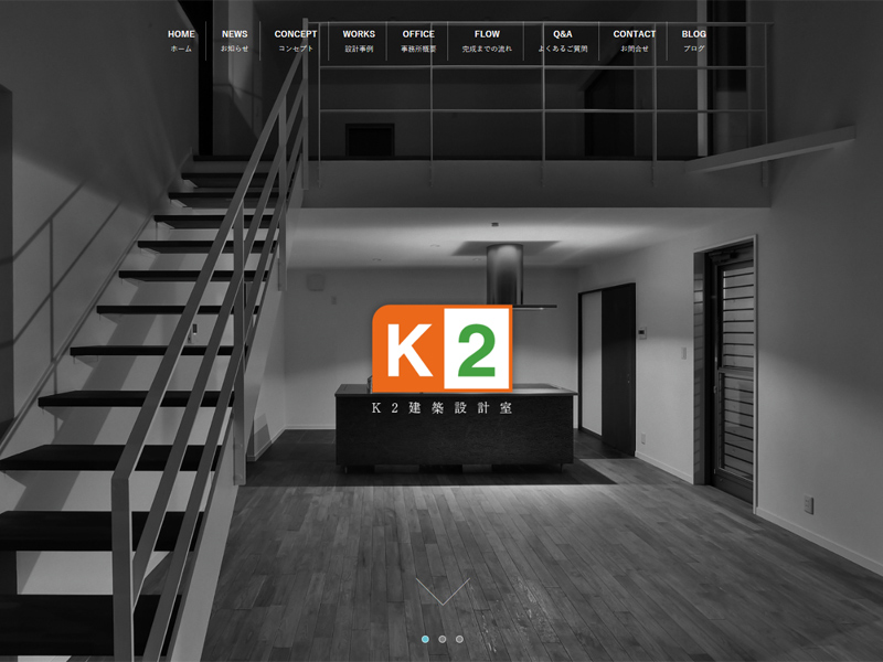 K2建築設計室【三重県津市】