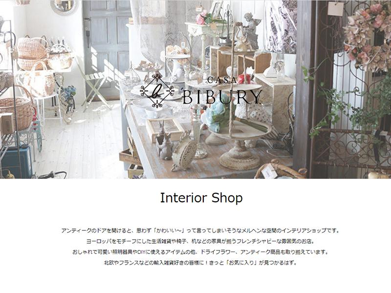 カーサビブリ Interior Shop【三重県松阪市】
