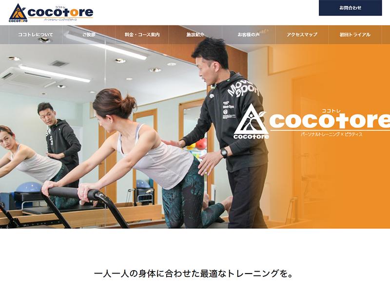 松治郎の舗 伊勢街道店【三重県伊勢市】