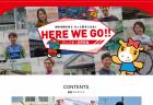 松阪競輪場オフィシャルサイト【 三重県松阪市】