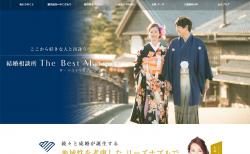 ザ・ベストマリアージュ【 三重県伊勢店】