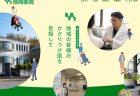 株式会社大翔【度会郡玉城町】