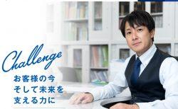 鈴木総合法務事務所 リクルートサイト【 三重県松阪市】