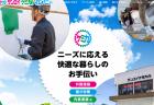 コキーユ(coquille)【 三重県松阪市】